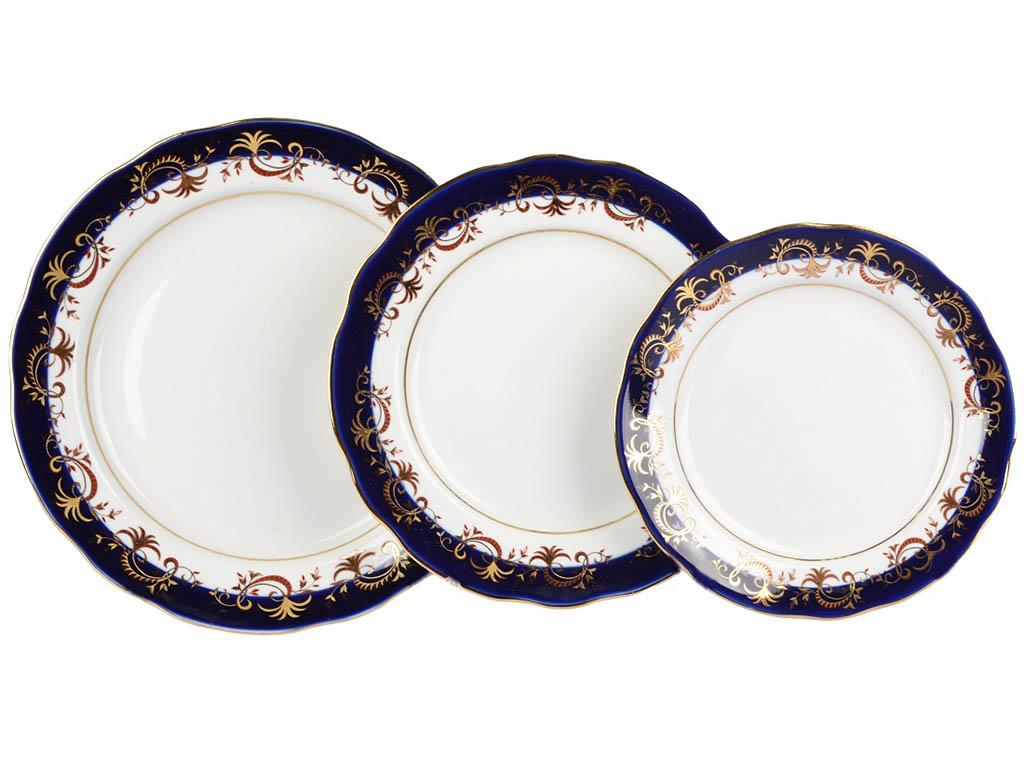 Фото Набор тарелок Вырезной край Золотое кружево, 18 предметов на 6 персон