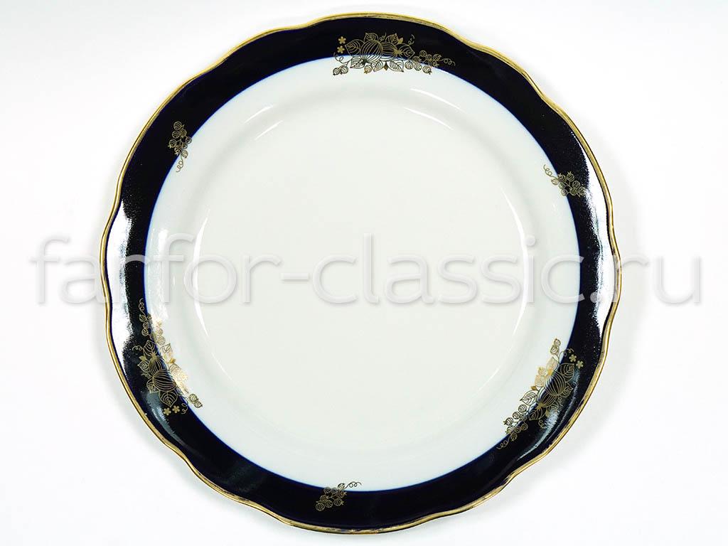 Фото Блюдо круглое 300 мм Вырезной край Ягоды, синий кобальт