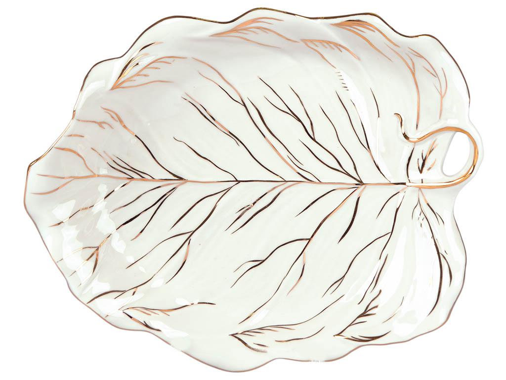 Фото Ваза для фруктов Лист 30 см