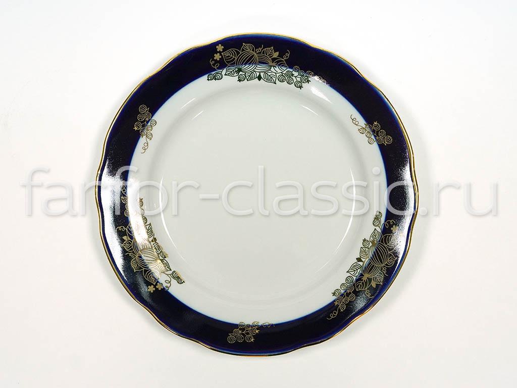 Фото Тарелка мелкая 200 мм Вырезной край Ягоды, синий кобальт
