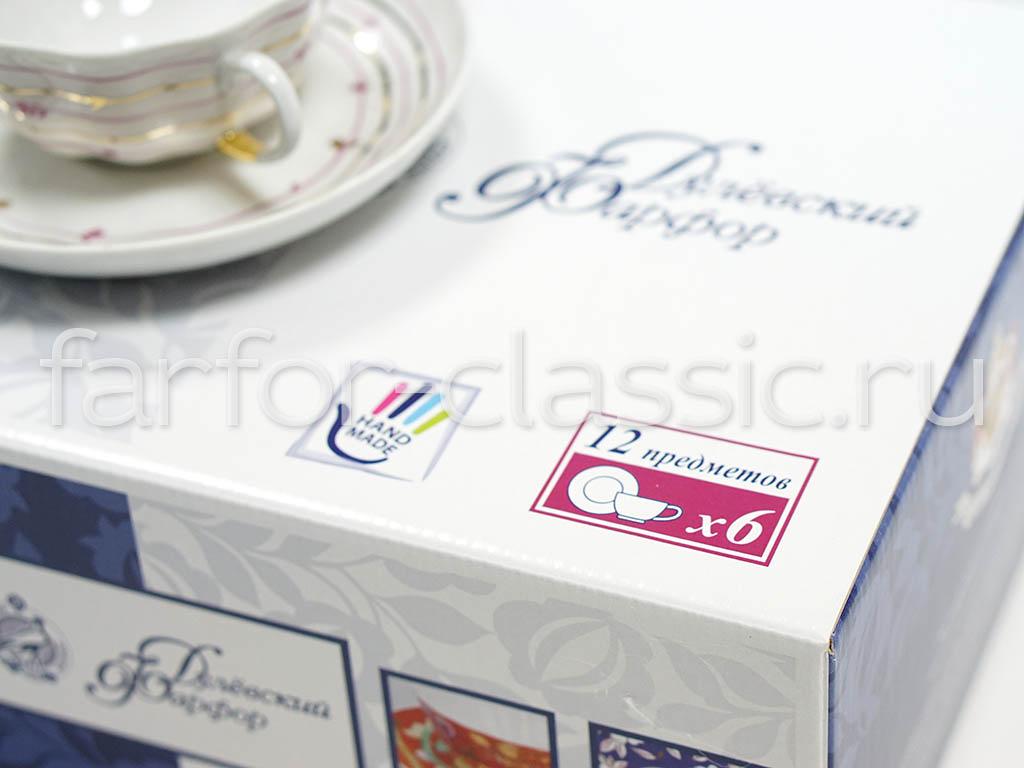 Фото Набор чайных пар Дулево Тюльпан Нежный 12 предметов на 6 персон