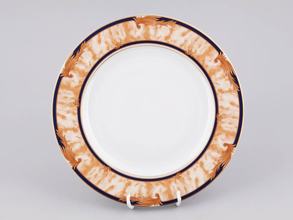 Фото Блюдо круглое мелкое 30 см, Форма Сабина Дезире
