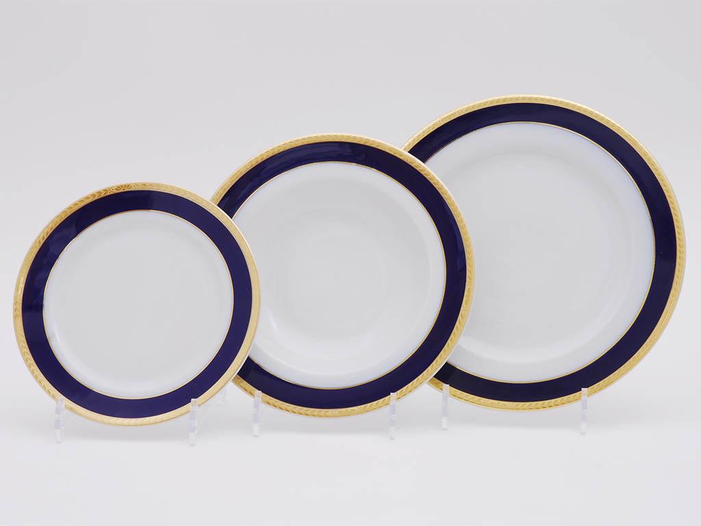 Фото Набор тарелок Леандер 18 предметов с десертной тарелкой 19 см, Форма Сабина Золотой колос