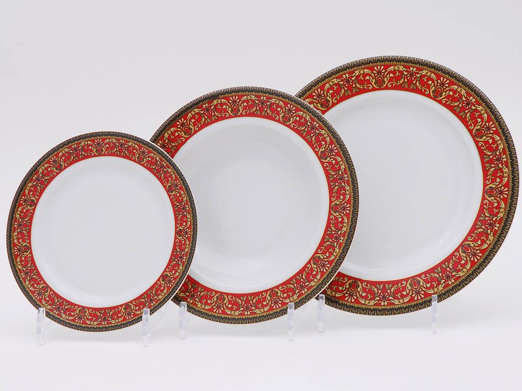 Фото Набор тарелок Леандер 18 предметов с десертной тарелкой 19 см, Форма Сабина Милан