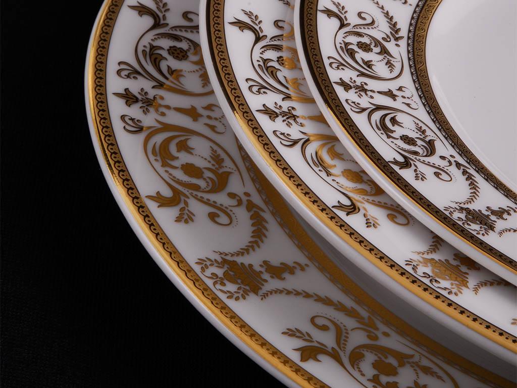 Фото Набор тарелок Леандер 18 предметов с десертной тарелкой 19 см, Форма Сабина Королевский золотой