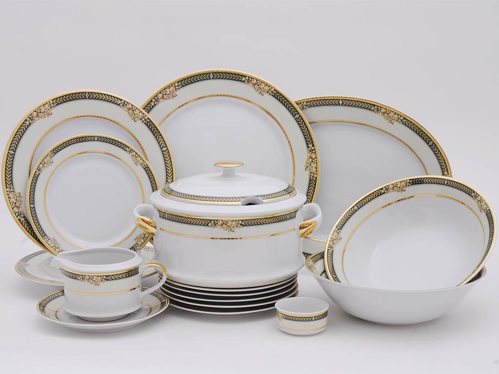 Фото Сервиз столовый Леандер 25 предметов на 6 персон, Форма Сабина Фруктовый сад