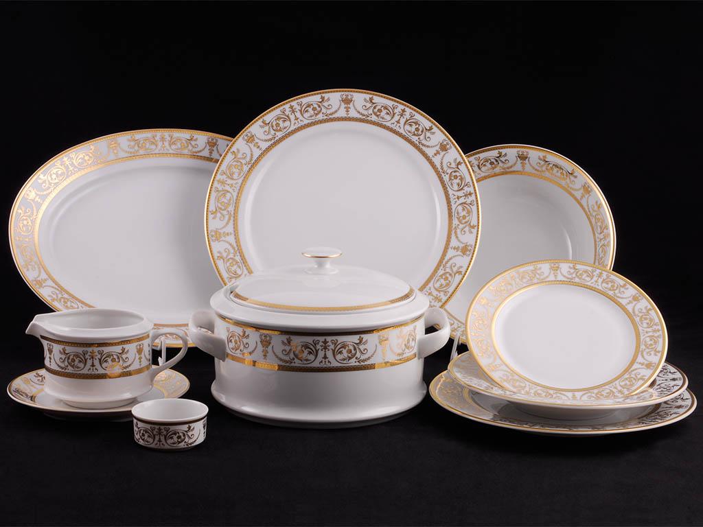 Фото Сервиз столовый Леандер 25 предметов на 6 персон, Форма Сабина Королевский золотой