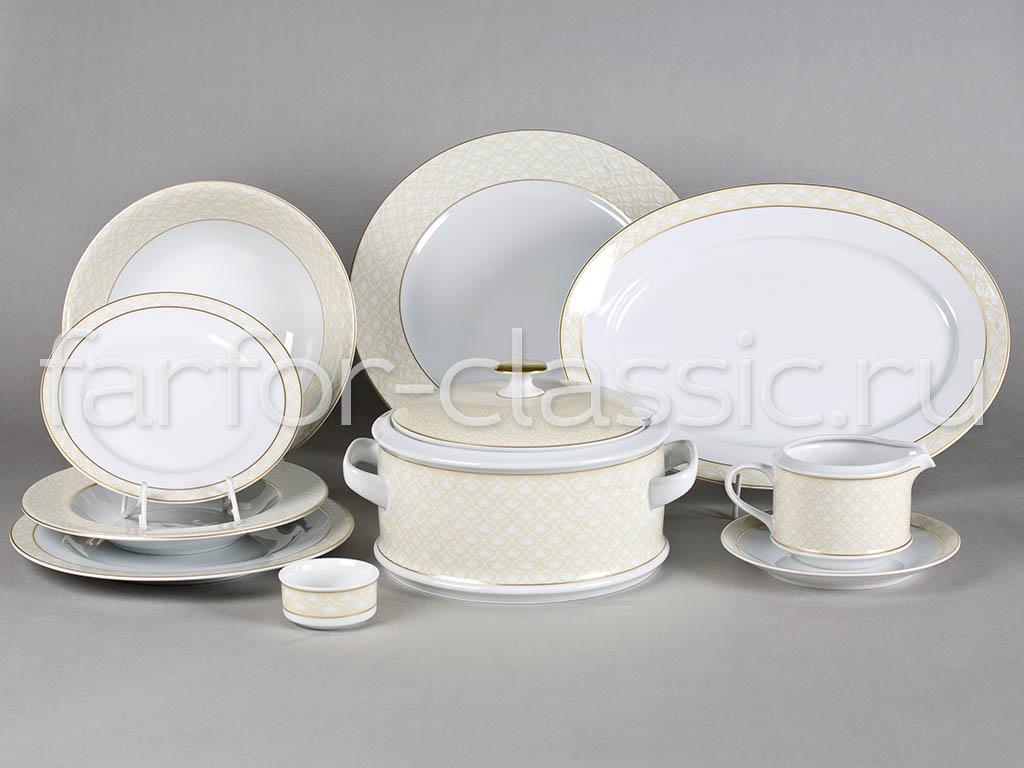Фото Сервиз столовый Леандер 25 предметов на 6 персон, Форма Сабина Бежевая лилия