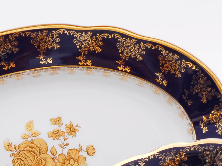 Фото Блюдо овальное 23 см Форма Мэри-Энн Золотая роза кобальт