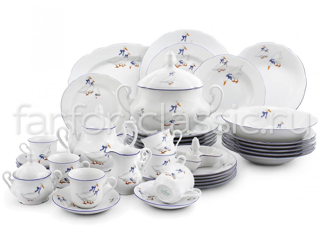 Фото Сервиз чайно-столовый Чешские гуси 40 предметов на 6 персон, Леандер Форма Мэри-Энн