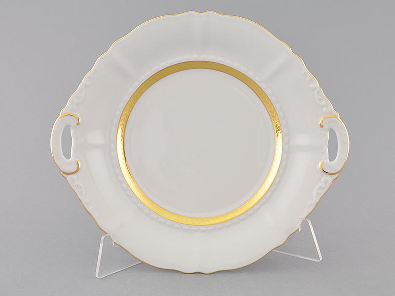 Фото Тарелка для торта 27 см Форма Соната Белиссима золото