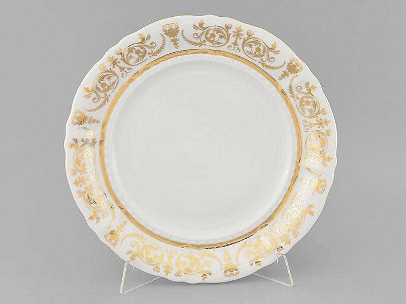Фото Блюдо Леандер круглое мелкое 32 см Форма Соната Королевский золотой