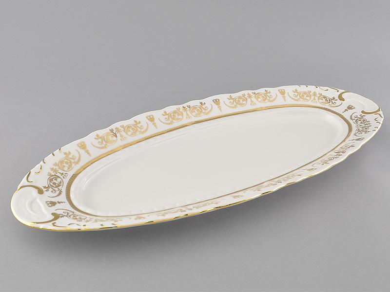 Фото Блюдо овальное Леандер 55,5 см Форма Соната Королевский золотой