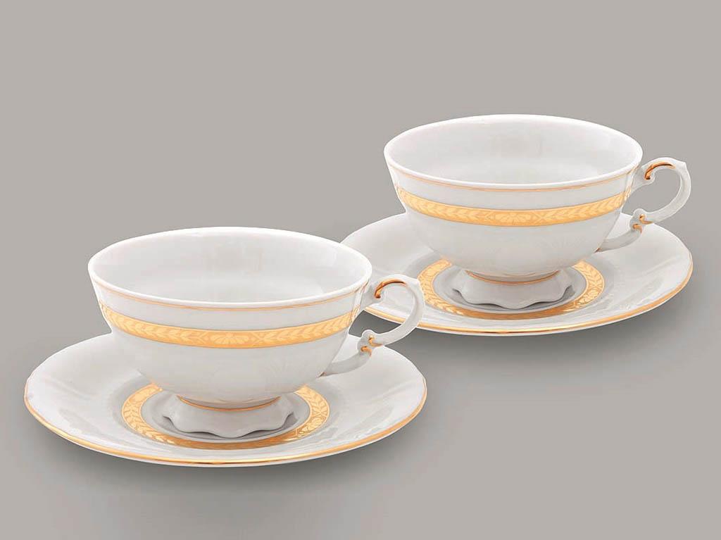 Фото Набор из двух чайных пар 200 мл, Форма Соната Белиссима золото