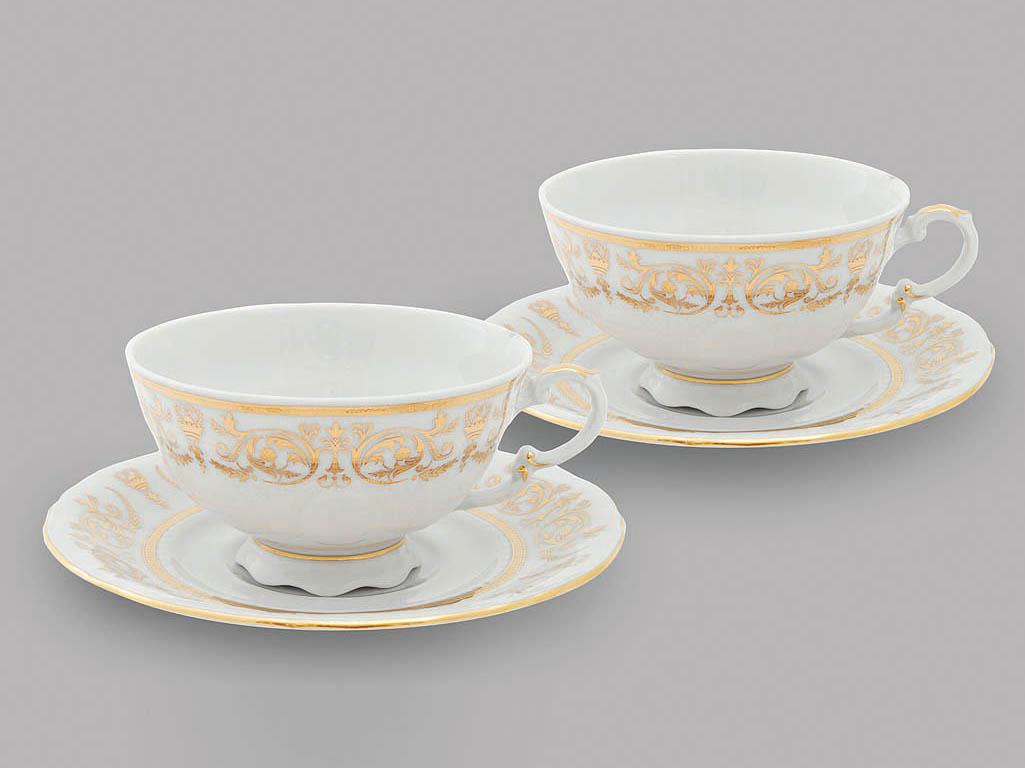 Фото Набор из двух чайных пар 200 мл, Форма Соната Королевский золотой