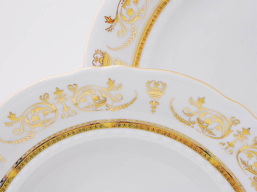 Фото Набор тарелок мелких 25 см, 6 шт, Форма Соната Королевский золотой