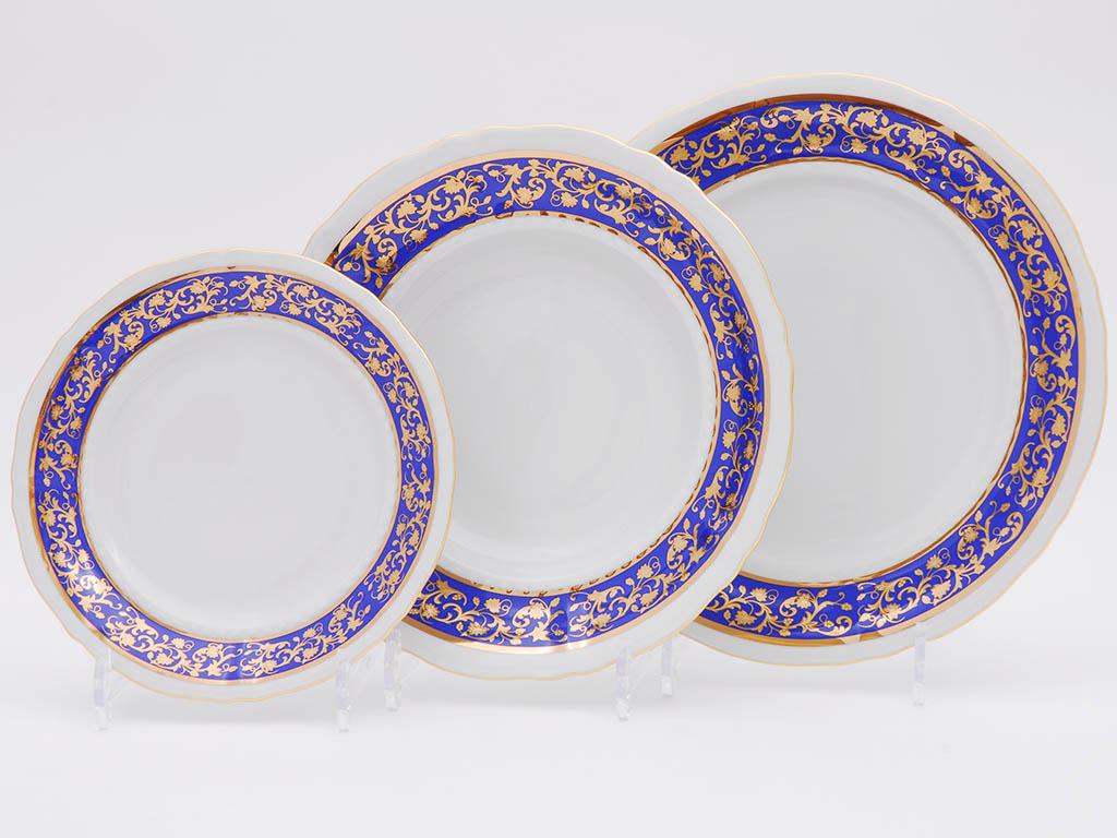Фото Набор тарелок 18 предметов на 6 персон, Форма Соната Классический кобальт