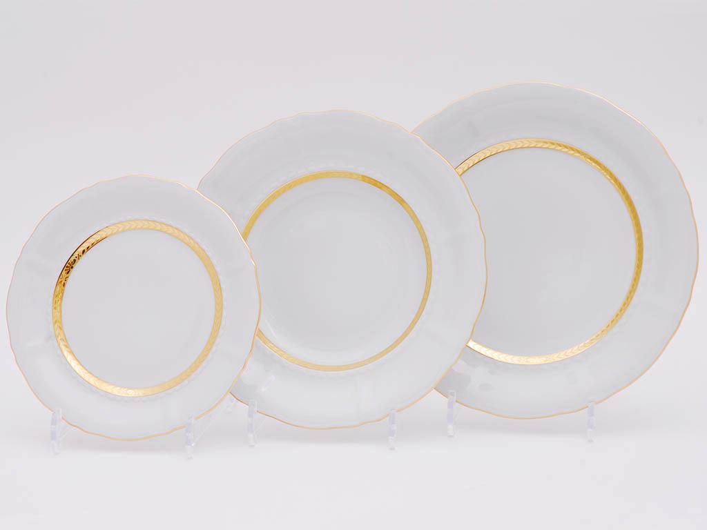 Фото Набор тарелок 18 предметов на 6 персон, Форма Соната Белиссима золото