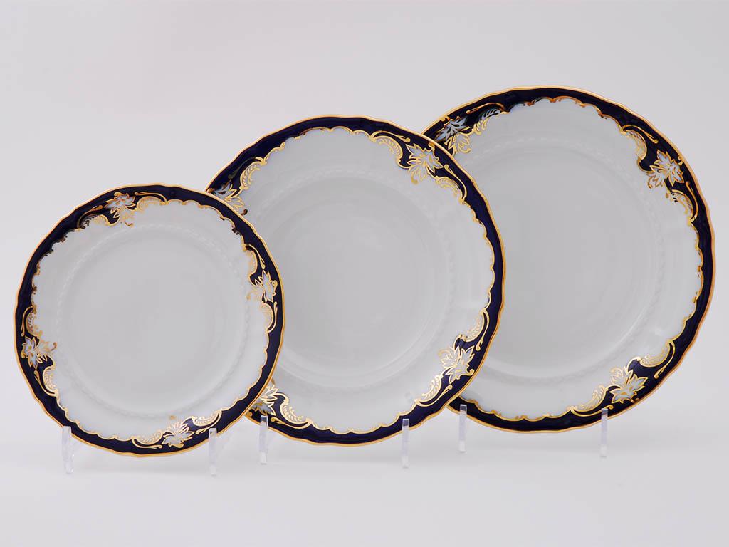 Фото Набор тарелок 18 предметов на 6 персон, Форма Соната Виноград кобальт