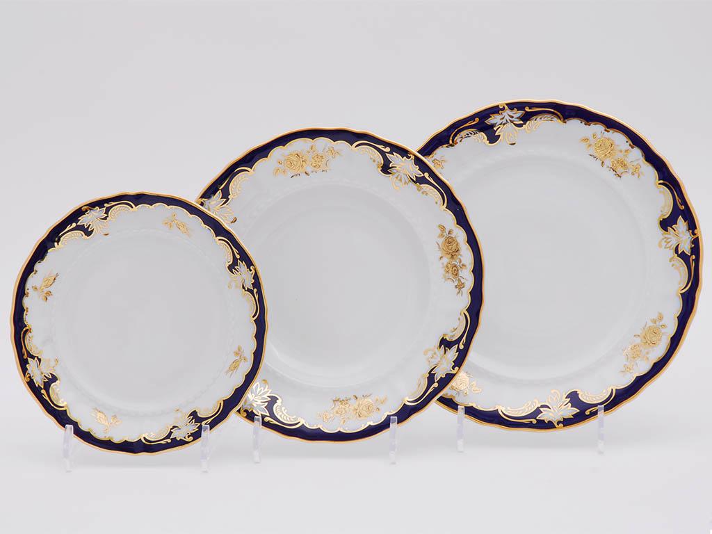 Фото Набор тарелок 18 предметов на 6 персон, Форма Соната Виноград и золотая роза кобальт