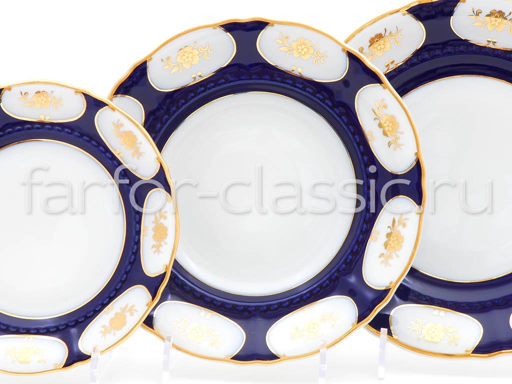 Фото Набор тарелок глубоких 23 см, 6 шт, Форма Соната Элизабет кобальт