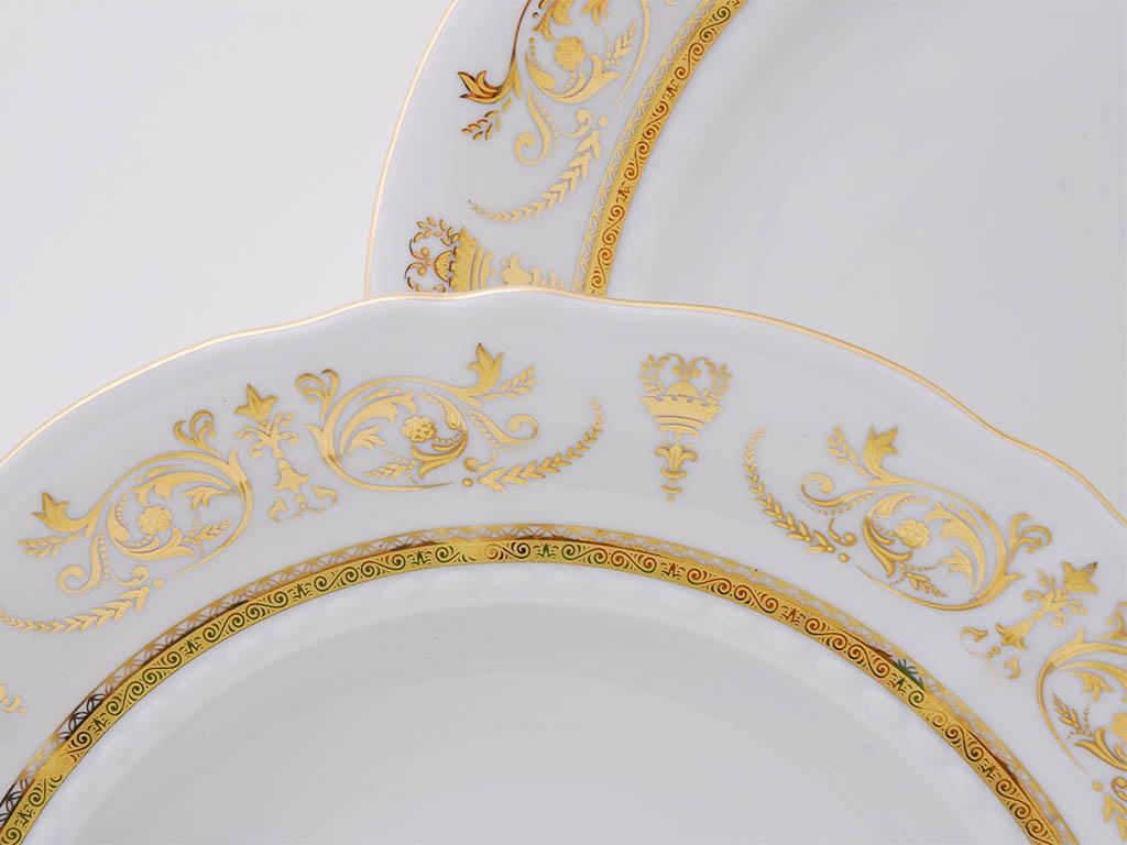 Фото Набор тарелок десертных 19 см, 6 шт, Форма Соната Королевский золотой
