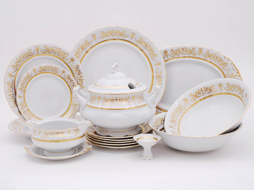 Фото Сервиз столовый Леандер 25 предметов на 6 персон, Форма Соната Королевский золотой