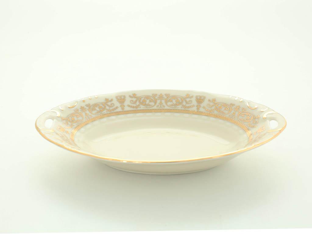 Фото Лоток для шпрот Леандер Королевский золотой 17 см Форма Соната - Слоновая кость