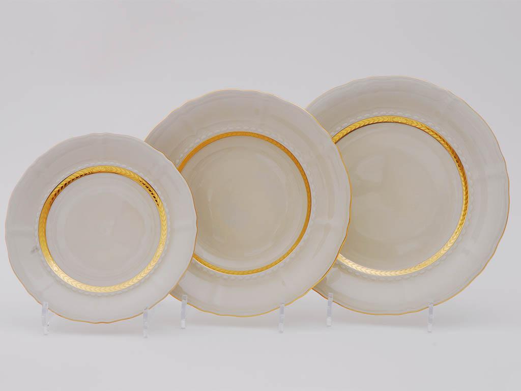 Фото Набор тарелок 18 предметов на 6 персон, Форма Соната Белиссима золото - Слоновая кость