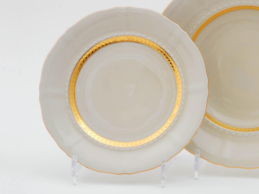 Фото Набор тарелок десертных 19 см, 6 шт, Форма Соната Белиссима золото - Слоновая кость