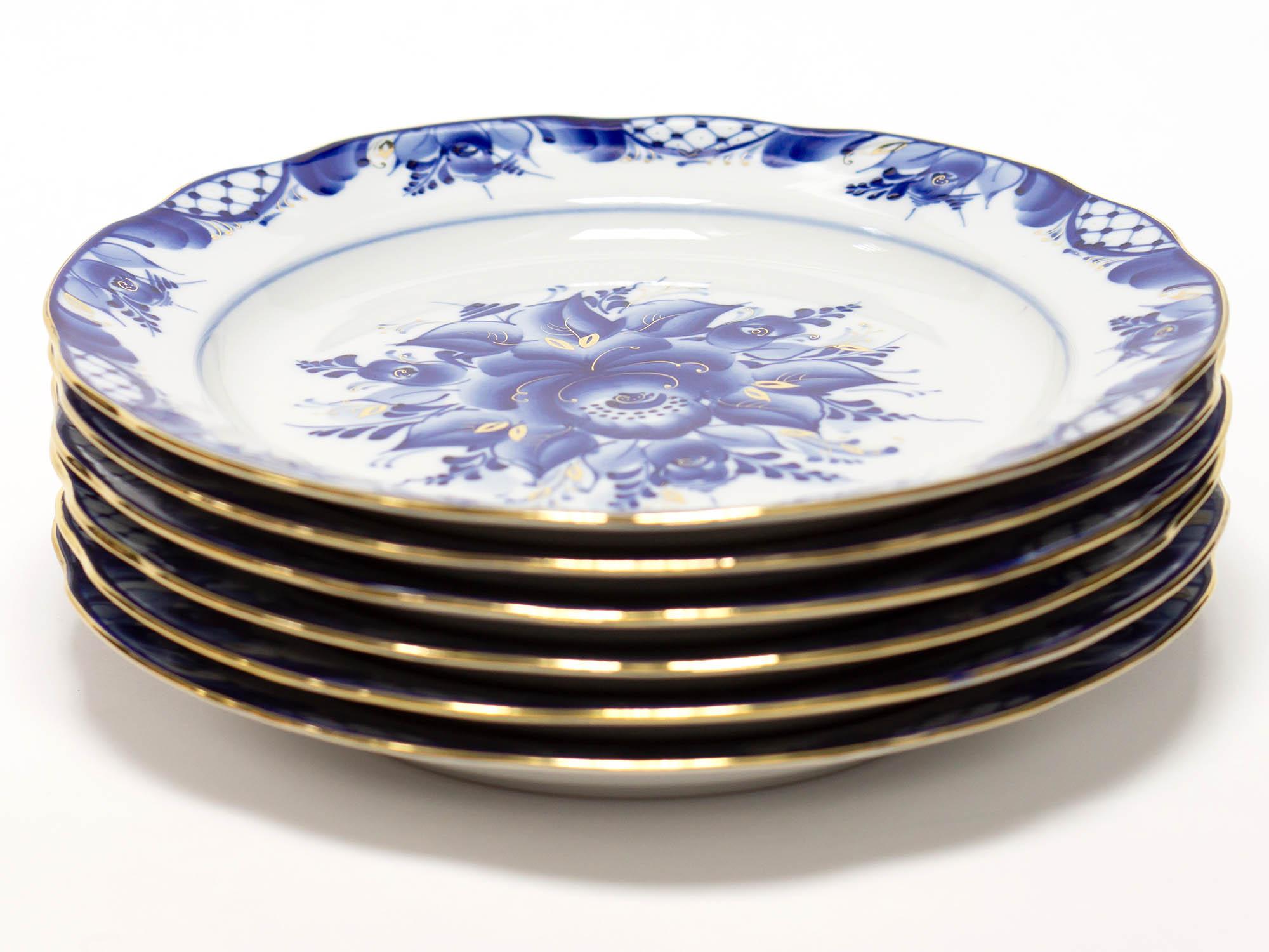 Фото Набор тарелок мелких Гжель Вырезной край Букет Золото, 240 мм - 6 шт