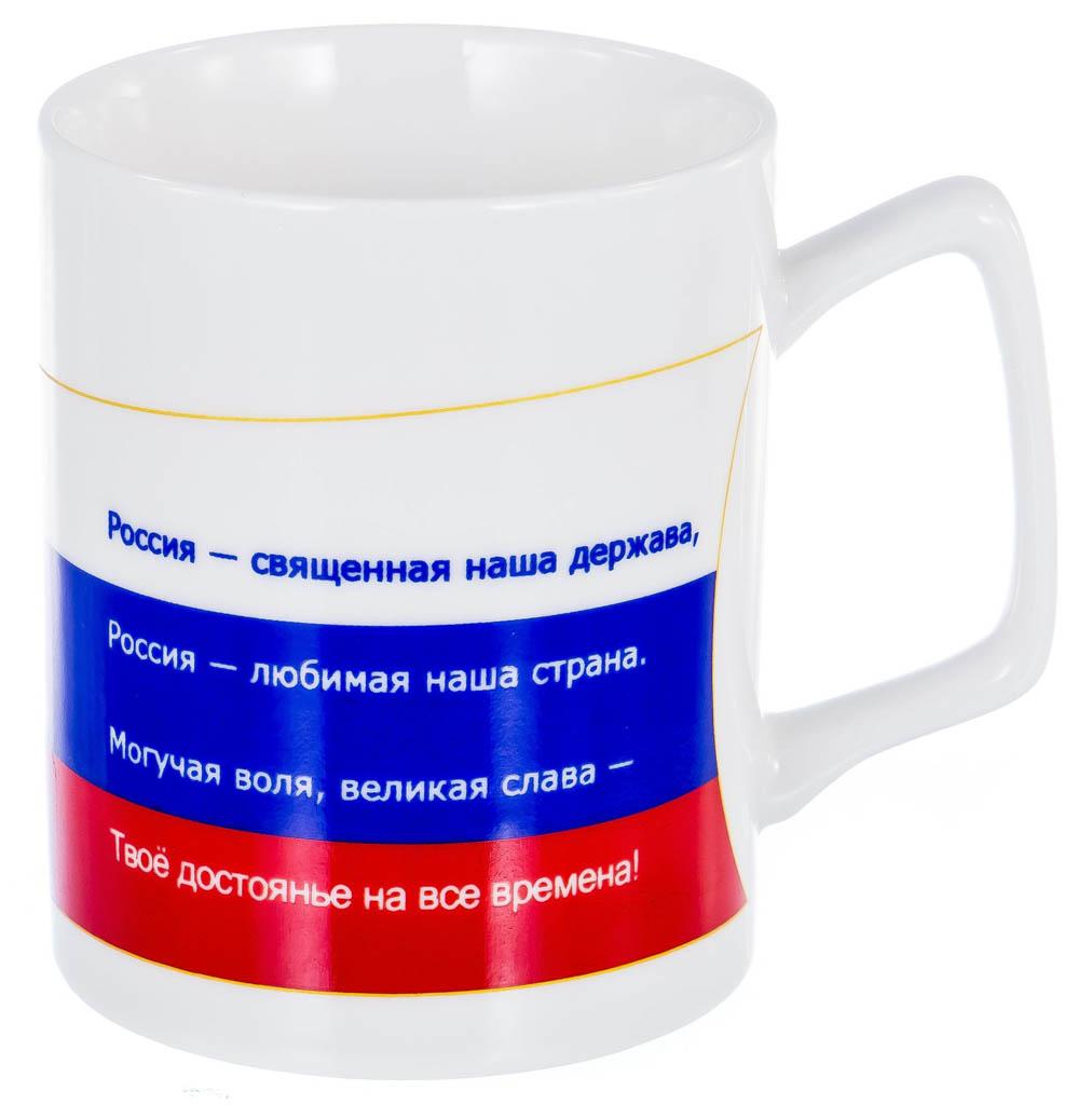 Фото Кружка Balsford Герб России с Флагом 350 мл