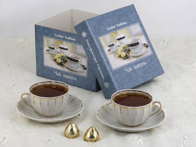Фото Набор чайных пар 2 шт Солнечный дождь 200 мл Ампир