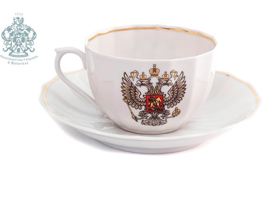 Фото Чашка с блюдцем Герб России 200 мл Ампир